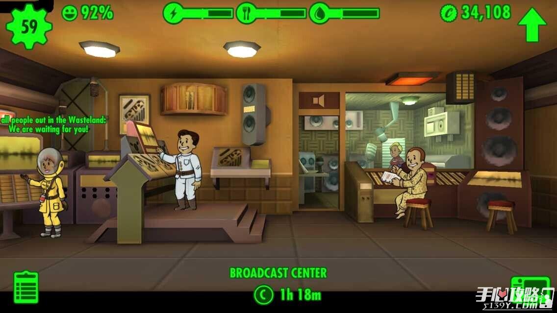 Fallout Shelter stazione radio