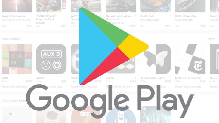 Come eliminare la cronologia delle ricerche di Google Play Store