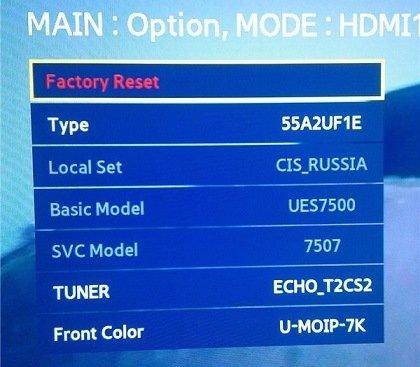 Come effettuare un reset su televisore Smart TV Samsung